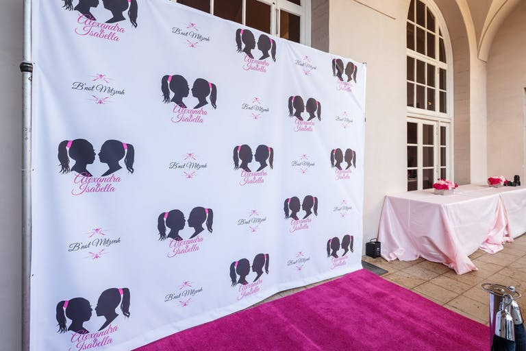 Step and Repeat Backdrop at Pink B'nai Mitzvah Party | PartySlate